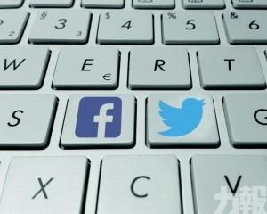 臉書推特停權中國網軍帳號