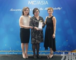 澳門獲頒「最佳亞洲會議及展覽城市」獎