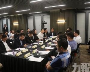 大灣區青年創業研討會成功舉辦