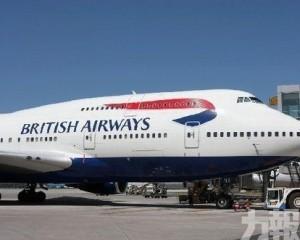 英航機師下月罷工3日