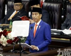 印尼將遷都至東加里曼丹省