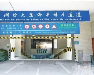 交通局周五起增兩停車場車位資訊發布