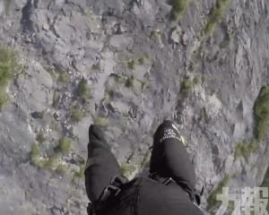意國男跳傘驚險墮崖