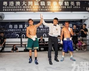 澳拳手蔣立昌職業生涯7連勝