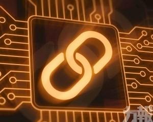 匯豐:區塊鏈技術成本低 速度快