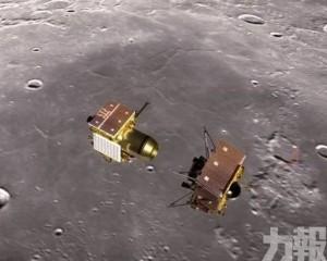 登陸器與「月船二號」順利分離