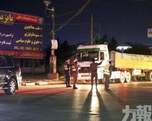 阿富汗塔利班再施襲5死50傷