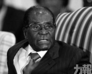 津巴布韋總統宣布穆加貝為「國家英雄」