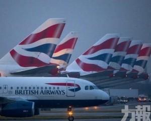 近1,600航班取消 28萬旅客受影響