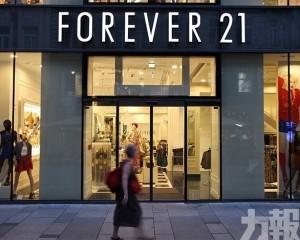 Forever 21:消息不準確
