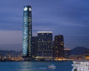 香港再獲評為全球最自由經濟體