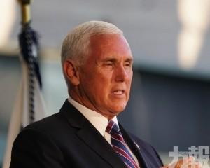 美副總統取消晤所羅門總理