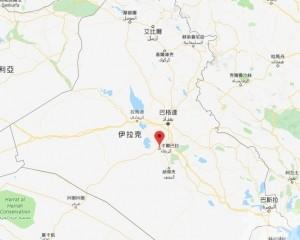伊拉克汽車炸彈爆炸至少12死