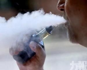 【美國首例】麻州全面禁售電子煙