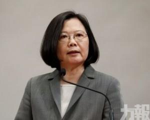蔡英文:已指示「外交部」鞏固邦交