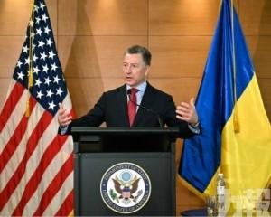 美國駐烏克蘭特使已辭職