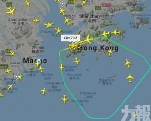 飛峇里島港航客機折返急降