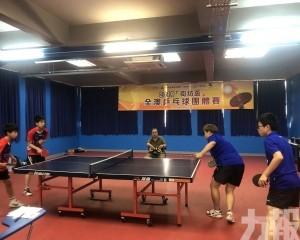 2019「街坊盃」全澳乒乓球團體賽