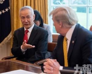 劉鶴將率團赴華盛頓