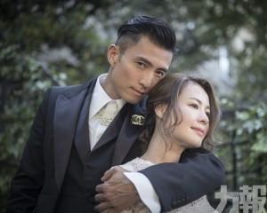 陳山聰赴法國影婚照