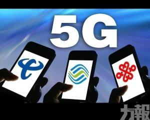 蘇寧易購天貓啟動5G戰略合作