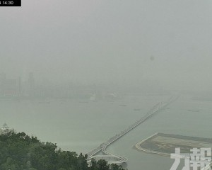 雷暴警告於下午2時34分發出