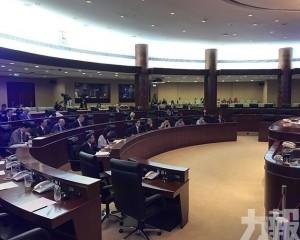 立法會新一屆會期正式復會