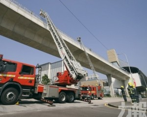 消防聯合演習緊急應變預案