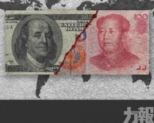 把中國趕出美元體系後果很嚴重