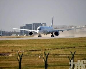 北京大興機場國際及港澳台航線正式開航