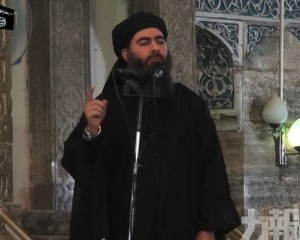 消息指IS領袖巴格達迪遭擊斃