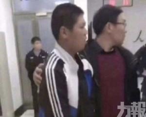13歲兇手被收容3年 警稱最嚴措施