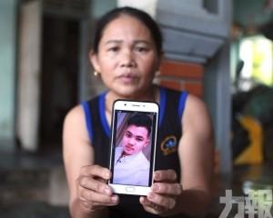 越南29戶報稱家人於歐洲失蹤