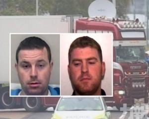英警追緝一對北愛兄弟 稱對調查極重要