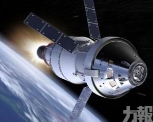 NASA擬2030年載人登月 為期14日