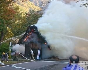 白川鄉合掌村附近木屋起火