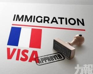 法國出台20項新規收緊移民政策