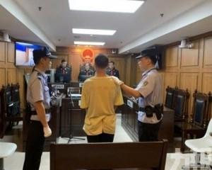 廣州男酒後揚言炸地鐵 判囚7個月