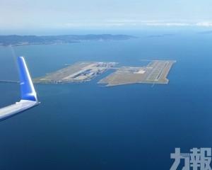 日本關西機場兩度關閉跑道