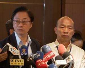 韓國瑜宣布張善政當副手