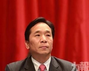 珠海市政協原副主席梁元東嚴重違紀違法被雙開