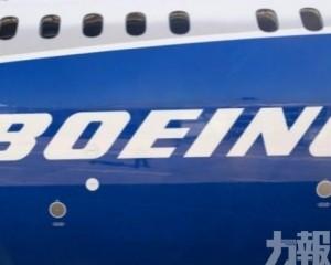 援助737 MAX空難遇難者家屬