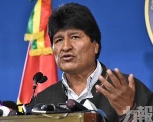 玻利維亞前總統莫拉萊斯離國