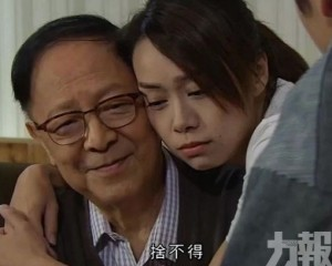 TVB取消黃心穎入圍候選名單