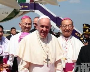 教宗方濟各抵達泰國
