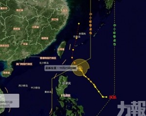 「鳳凰」正逐漸靠近台灣以東海面