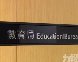 港教育局宣布幼稚園明日復課