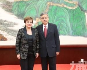 銀保監會主席郭樹清會見IMF總裁