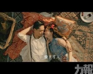 林志玲跟AKIRA再度放閃