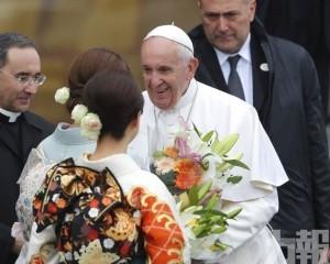 教宗方濟各結束訪日返國